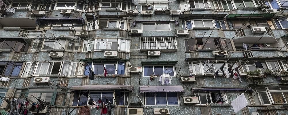 Concurso público de la Seguridad Social Vigo para el suministro y obras climatización
