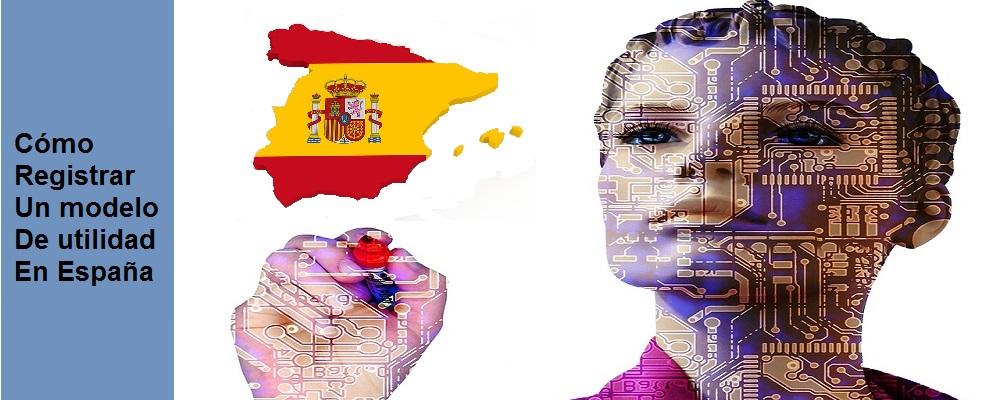 registar un modelo de utilidad en España
