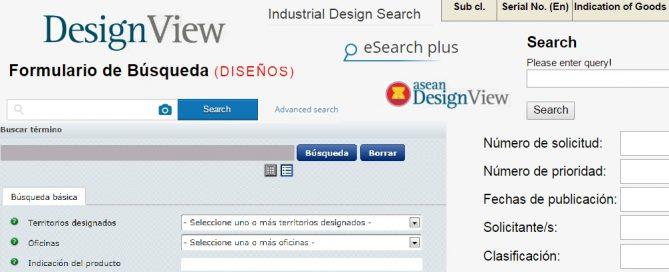 Buscadores de diseños industriales