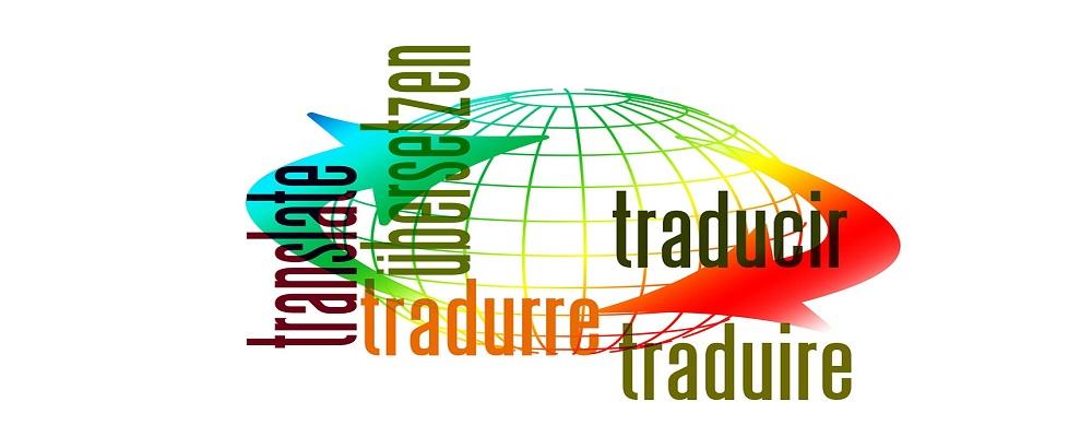 Adjudicación traducción páginas web de la Administración Presupuestaria