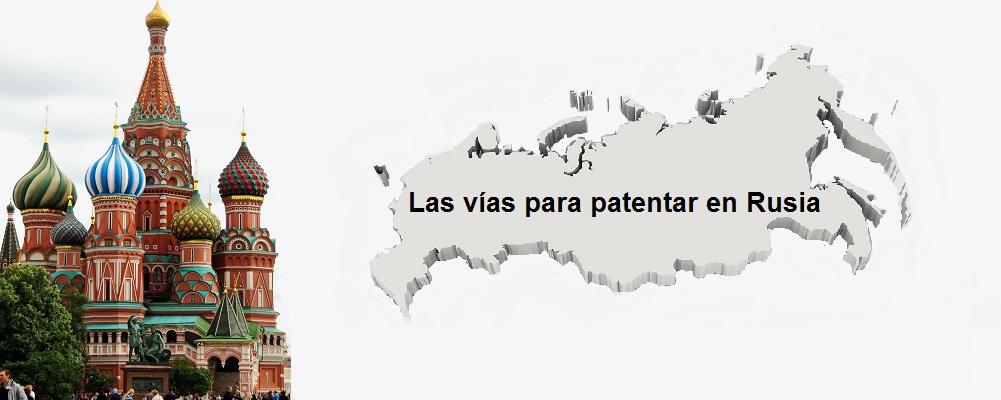 patentar en rusia