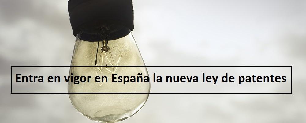 nueva ley de patentes en España