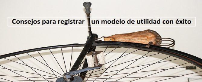registrar un modelo de utilidad