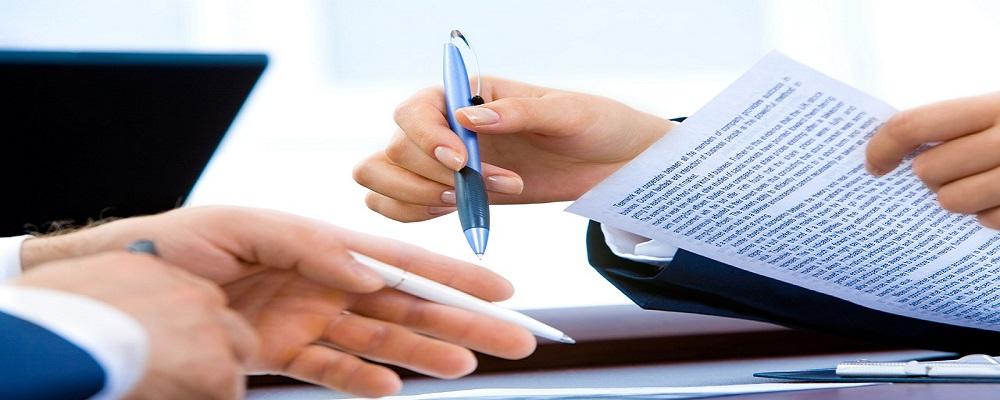 Licitación suministro material oficina para Diputación de Alicante