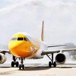 Licitación material oficina para Aeropuerto de Jerez, Cádiz