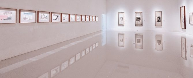 Licitación producció audiovisual programación Museu Nacional d'Art de Catalunya
